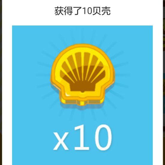 不错 [huaixiao][huaixiao][huaixiao][huaixi 温州龙鱼论坛