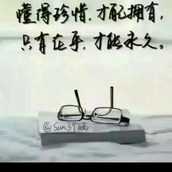 """#中秋晒""""月""""#6666666666 温州水族批发市场 温州龙鱼第1张"""