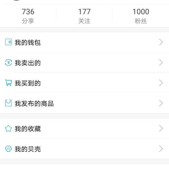 1000个粉丝了,谢谢大家支持!开心?