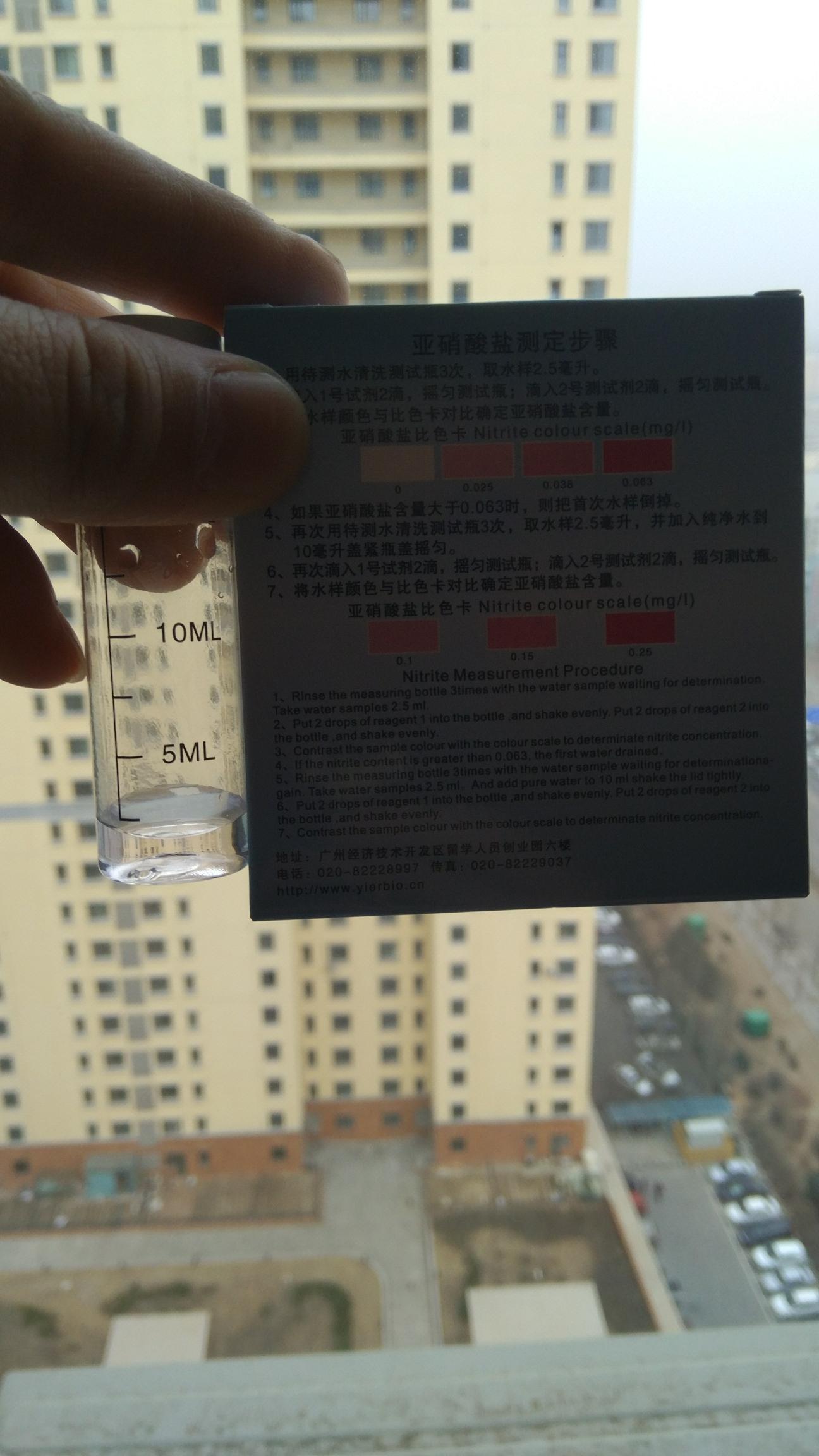 益尔销化细菌报告 杭州水族批发市场 杭州龙鱼第1张