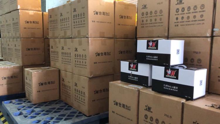 哈尔滨水族箱批发世界顶级滤材台湾NO1 哈尔滨水族批发市场 哈尔滨龙鱼第2张