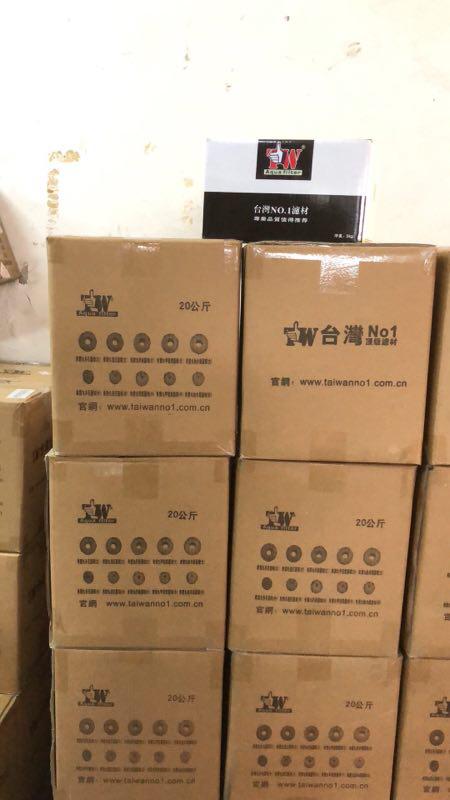 哈尔滨水族箱批发世界顶级滤材台湾NO1 哈尔滨水族批发市场 哈尔滨龙鱼第6张