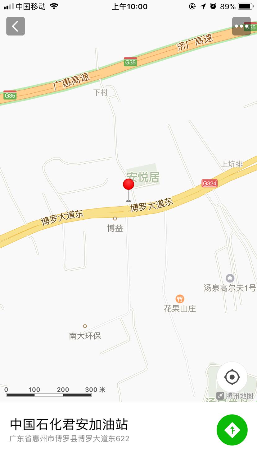 鱼水情深商情 沈阳水族批发市场 沈阳龙鱼第5张