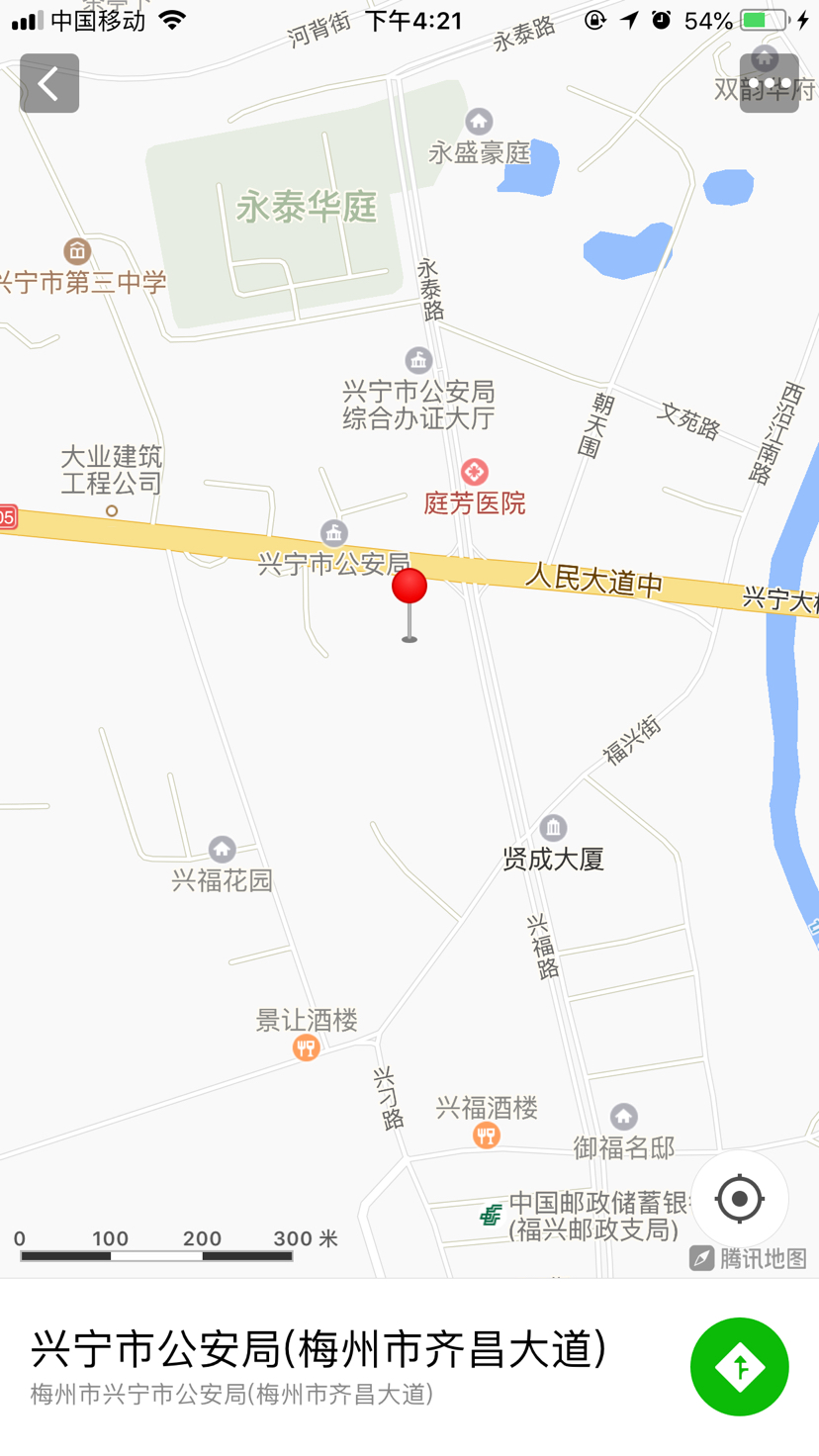 分享:广东梅州兴宁友的:海鲜池 营口龙鱼论坛 营口龙鱼第5张
