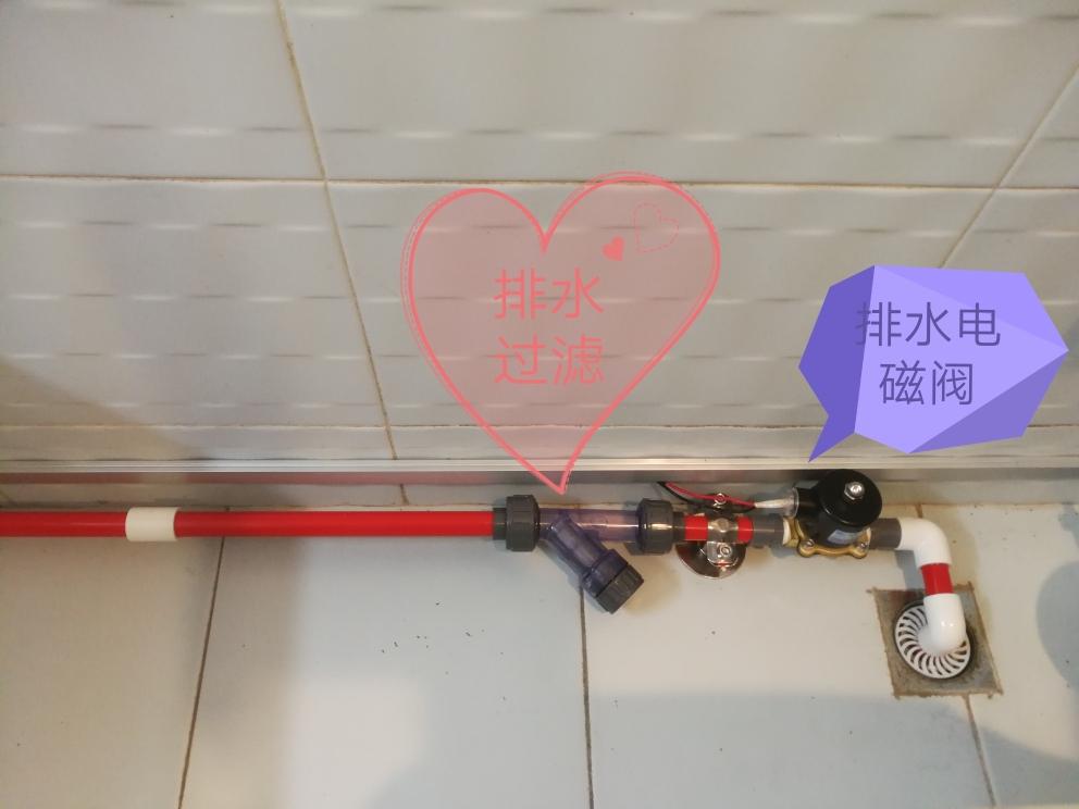 杭州永通中策电线实现了自动换水自动补水 杭州龙鱼论坛 杭州龙鱼第6张