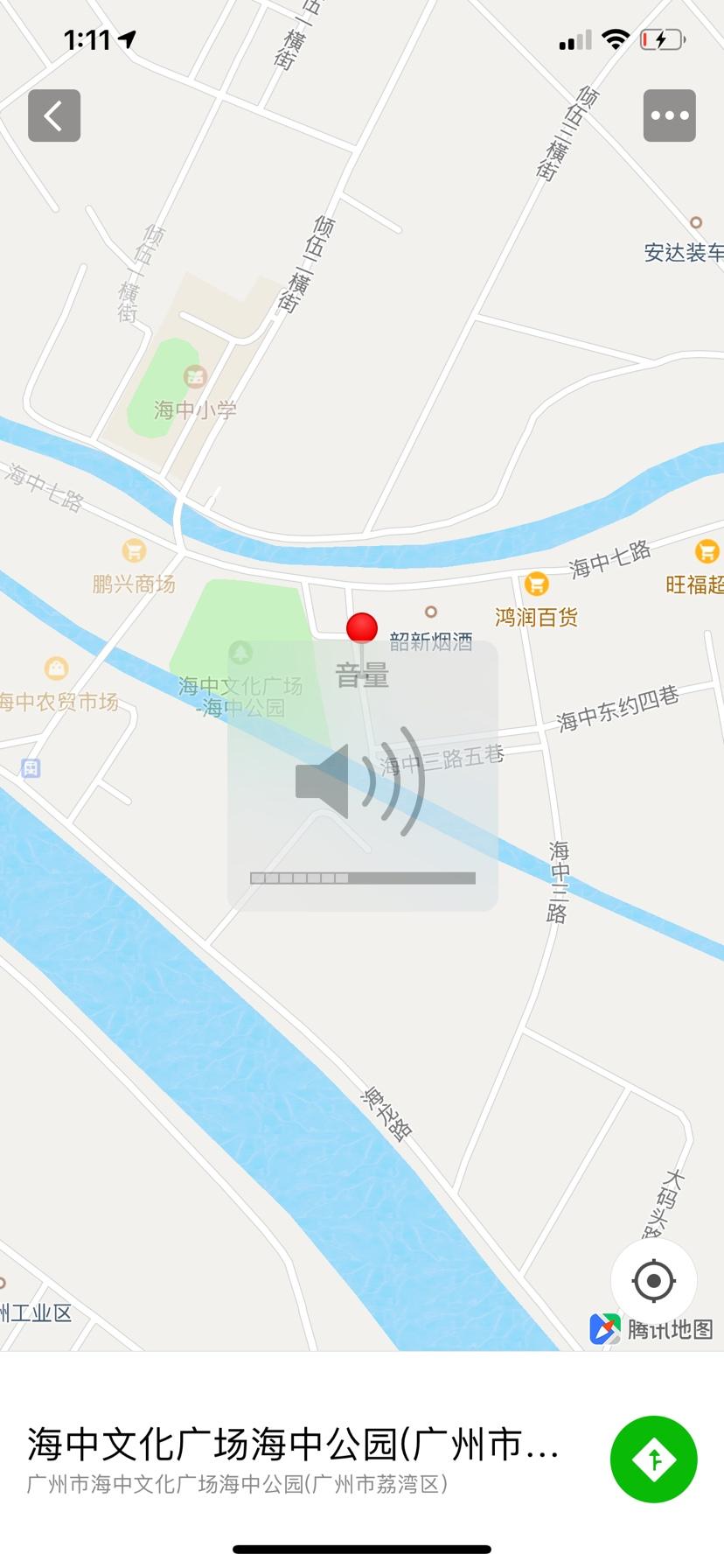 广州市海中队现场安装:新中国风 长沙龙鱼论坛 长沙龙鱼第2张