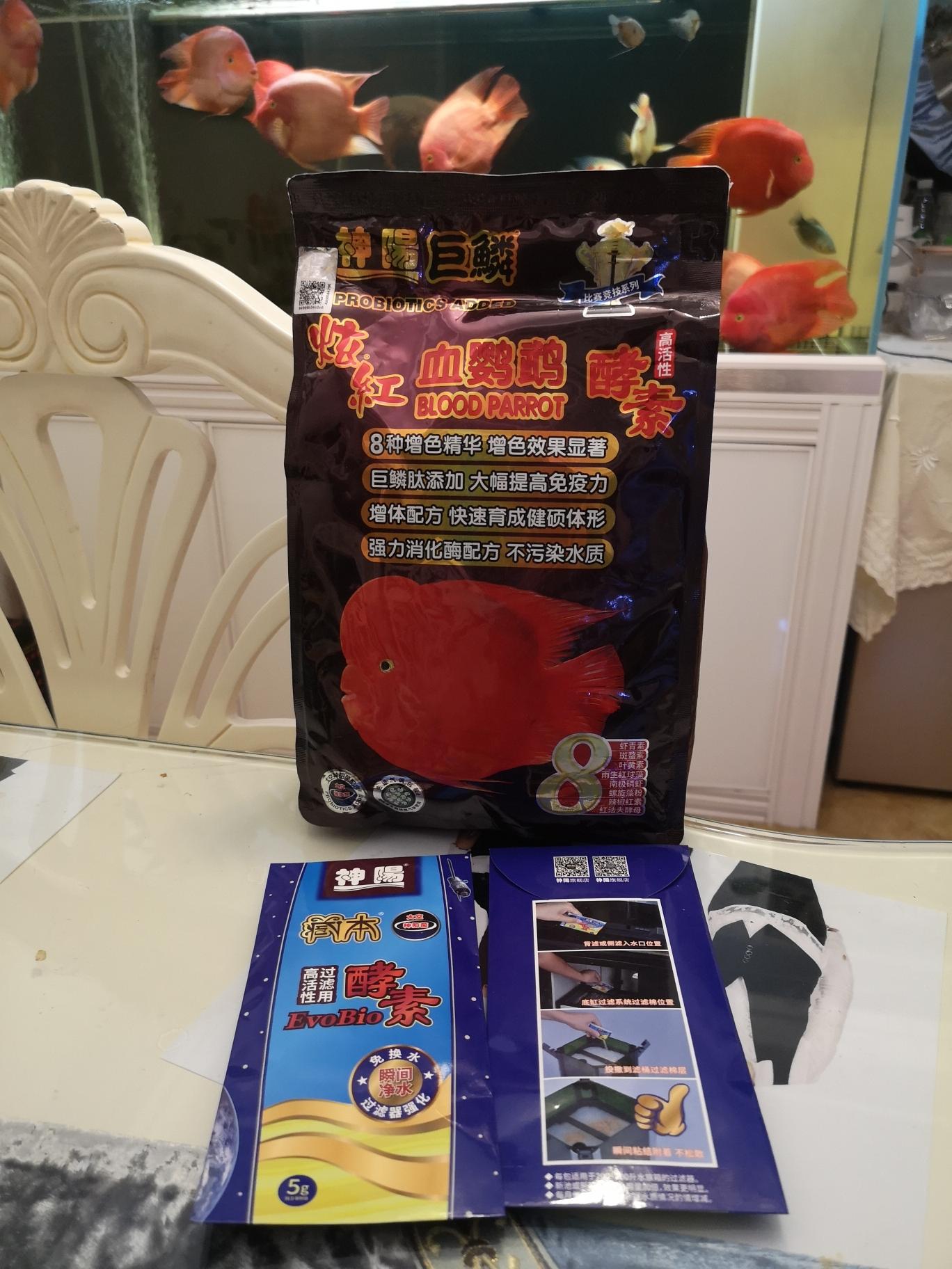 哈哈收到了收到了 哈尔滨水族批发市场 哈尔滨龙鱼第1张