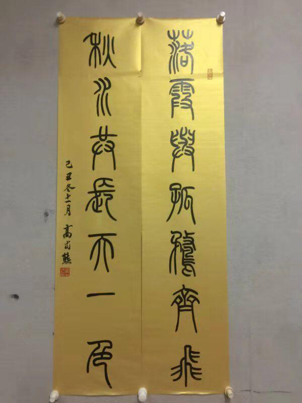 海上名家 福州观赏鱼 福州龙鱼第5张