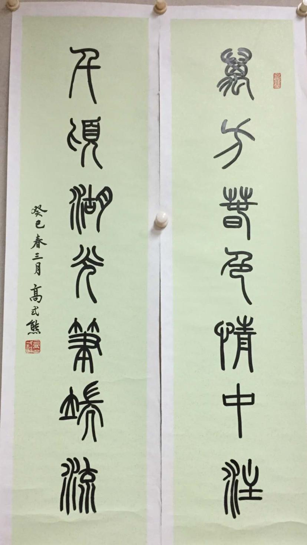海上名家 福州观赏鱼 福州龙鱼第8张